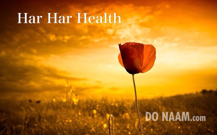 DoNaam.com #KabbalahUniversal #naamyoga #shaktinaam