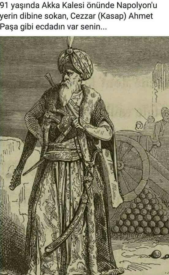 Cezzar Ahmet Paşa
