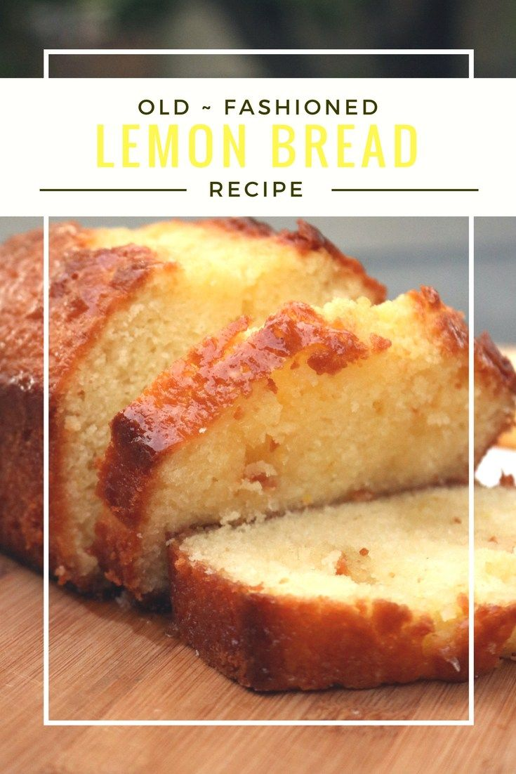 A perfect anytime of the day dessert or snack! This Lemon Bread is an incredibly delicious and easy to make bread, sure to become a family favorite!
