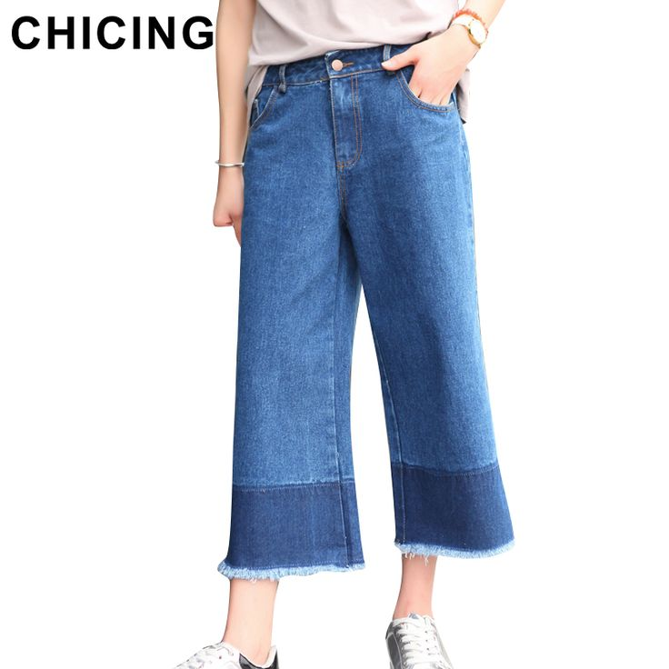 Find More Jeans Information about CHICING Women Wide Legging Denim Pants 2016 Color Blocks Patchwork Summer Vintage Hight Waist Loose Calf Length Jeans B1604093,High Quality jeans female,China jean gown Suppliers, Cheap jean jacket for men from CHICING on Aliexpress.com