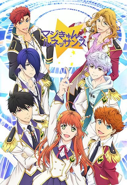 Magic Kyun! Renaissance: Latest PV Released! , http://goodnewsanime.com/2016/09/magic-kyun-renaissance-latest-pv-released.html