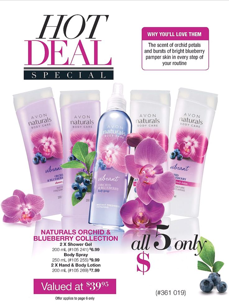 NATURALS ORCHID & BLUEBERRY COLLECTION  *2 x Shower Gel 200 mL  *Body Spry 250 mL  *2 X Hand & Body Lotion
