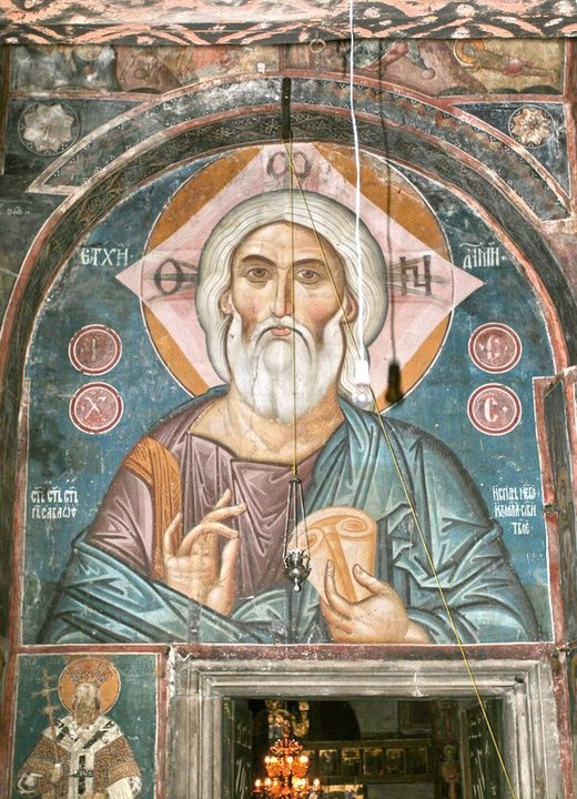 Христос - Старац данима, фреска из Пећке патријаршије - The Patriarchate of Pec,  above the entrance to the middle church, is this icon of Christ as the Ancient of Days