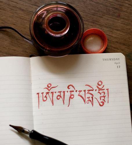 Oh Ah Hum, vajra guru padma siddhi hum. Em sânscrito.
