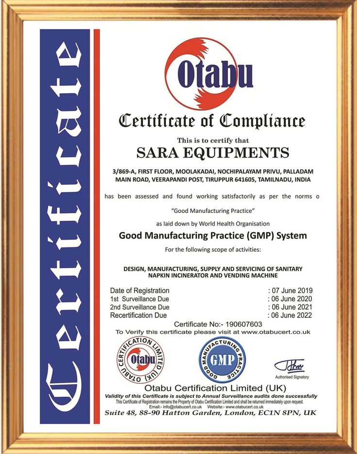Gmp Certificate In 2021 Good Manufacturing Practice Sanitary Napkin Sanitary