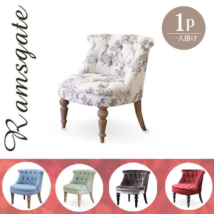 ソファ姫プリンセス家具ロマンチック姫系かわいいソファーシャビーフレンチアンティーク調アンティーク風北欧おしゃれいすシャビーシック白ホワイト一人掛け1人掛け一人用椅子