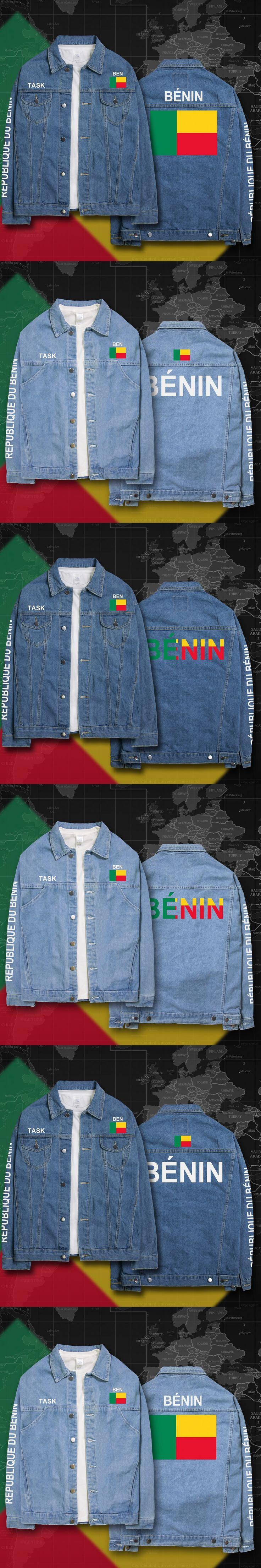 Benin Beninese BEN BJ Dahomey denim jackets men coat men's suits jeans jacket thin jaquetas 2017 sunscreen autumn spring nation