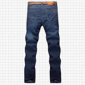 Vendre Jeans Hermes Homme H0015 Pas Cher En Ligne.