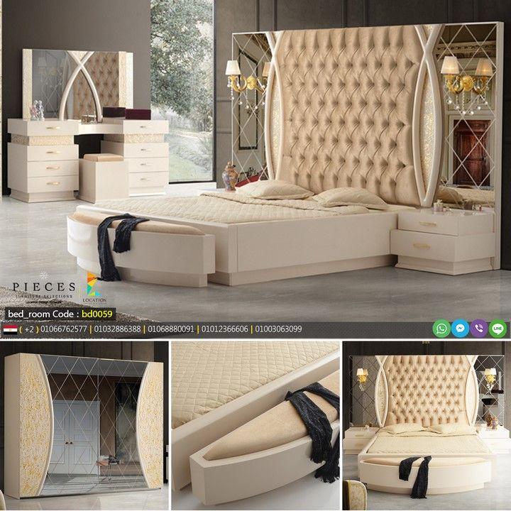 افخم غرف نوم مودرن 2019 لوكشين ديزين نت Modern Furniture Stores Home Decor Furniture