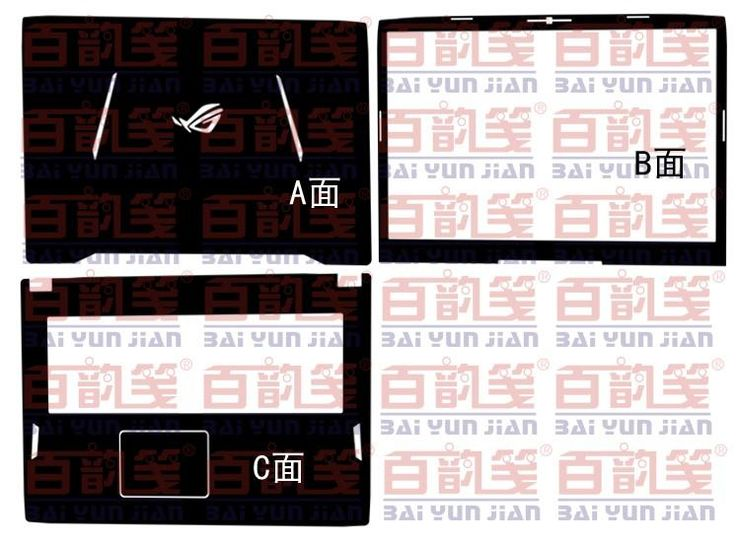 """[Visit to Buy] Special Laptop Carbon fiber Vinyl Skin Stickers Cover guard For 2016 New ASUS GL702VM GL702VT GL702 17.3"""" nontouchscreen #Advertisement"""