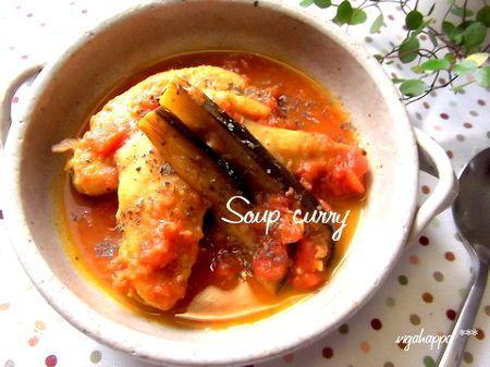 フライパン1つ☆簡単10分で本格的カレースープが   できちゃいます♪