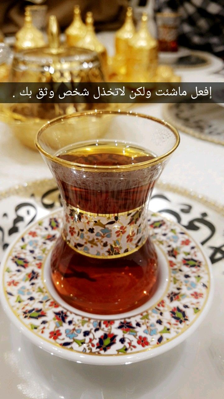Pin by Noura on قهوة وشاي Tableware, Glassware, Shot glass