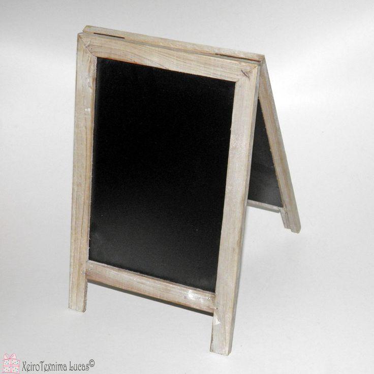 Μαυροπίνακας διπλής όψης για το γραφείο ή για βιτρίνα. Blackboard double face labe