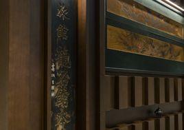 ホテル龍名館お茶の水本店入口の木造旅館時代の看板。