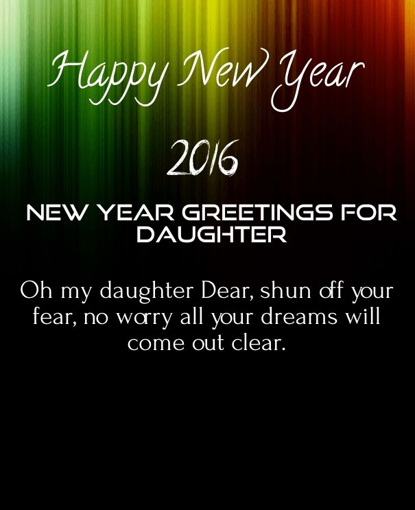 new year 2016 wishes for daughter