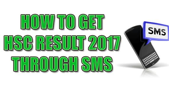 How to Get HSC Result 2017 Through SMS http://www.hsc-result2017.com/2017/05/how-to-get-hsc-result-2017-through-sms.html hsc exam result,hsc Result, hsc result 2017 bangladesh, hsc result bd, hsc result by sms, alim result 2017, bangladesh education board result, equivalent result 2017