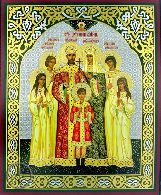 Holy Martyrs of Russia