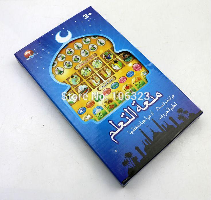 新しい英語+アラビアミニipadデザインおもちゃタブレット、子供学習マシン、イスラム聖クルアーンおもちゃ、崇拝+単語+手紙