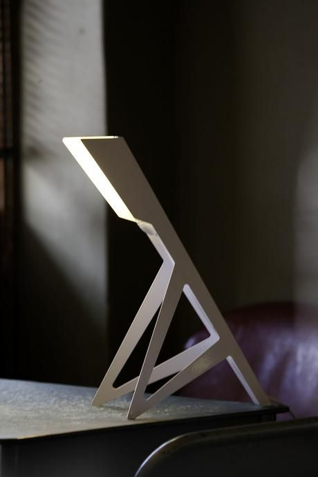 Metal sheet lamp by afernandez0278 see more jared odell furniture design products light