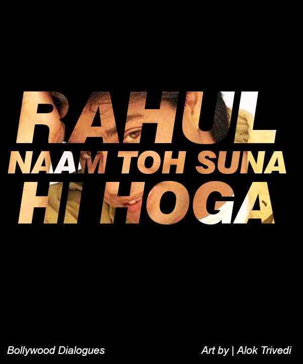 Bollywood Dialogues - Rahul naam toh suna hi hoga ~ Shahrukh Khan