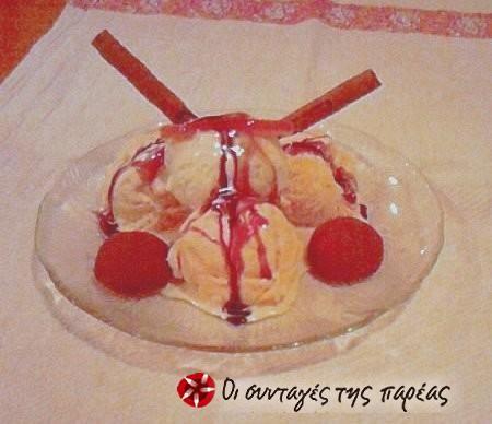 Παγωτό πορτοκάλι 2 #sintagespareas