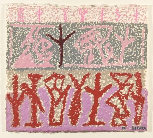 Riccardo LICATA (1919-2014) CONCERT JAZZ, 1994 -Technique mixte sur papier gaufré, 45 x 50 cm.