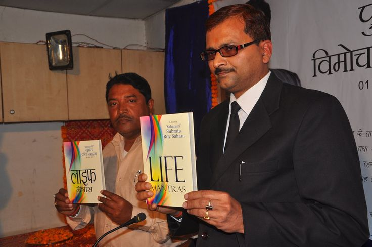 ‪#‎Magadh‬/Gaya, February 1, 2016: The book '‪#‎Life_Mantras‬' written by '‪#‎Saharasri‬'s ‪#‎Subrata_Roy_Sahara‬, Managing Worker & Chairman, ‪#‎Sahara_India_Pariwar‬, was unveiled across India at more than 5000 places amidst huge fanfare. At Magadh/Gaya Shri.Anil Kumar Singh unveiled the book.