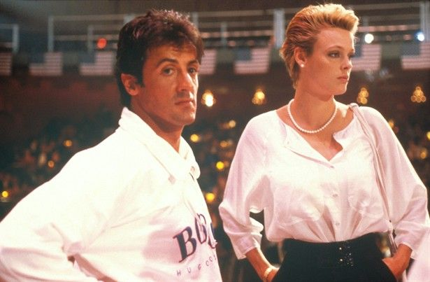 Sylvester Stallone with then-wife Brigitte Nielsen.