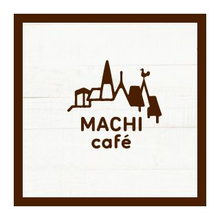 マチカフェのロゴ:焼き印ロゴ | ロゴストック