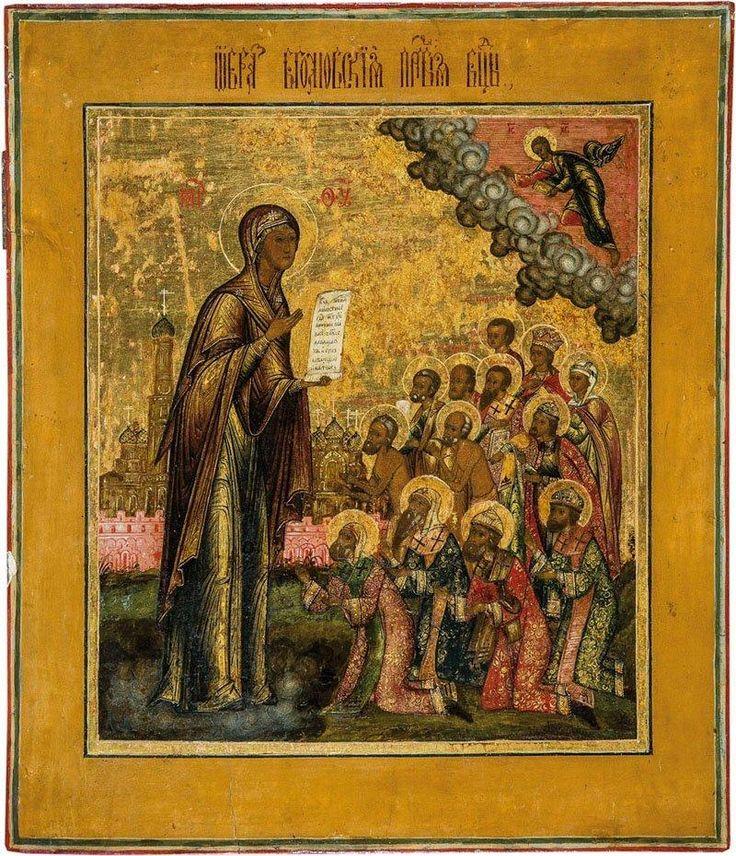 bud buy orthodox abcs - 736×856