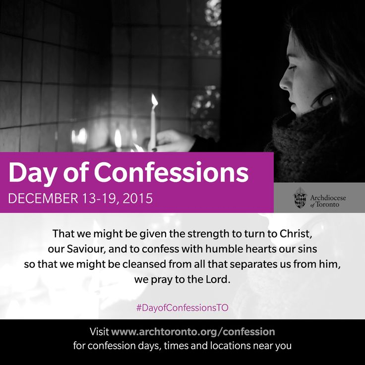 What does confession mean to YOU? http://www.archtoronto.org/confession #confession #reconciliation #motherteresa #saintteresa