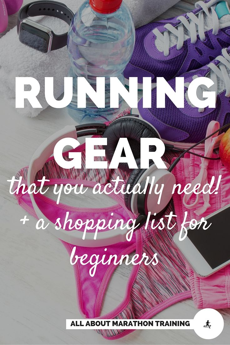 A list of running gear items that you actually need and of course a couple of wants. Having a comfortable, injury free, fun run can really come down to knowing what you need and ignoring the rest. See the list for what you need to look and be a great runner! #allaboutmarathontraining  #runninggear