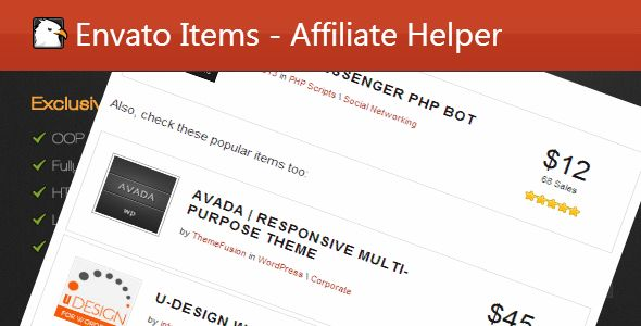 Affiliate Helper Wordpress Plugin . Note: You must be running PHP version 5.3.2 or higher. If you're using HostGator, here is a quick way to upgrade the PHP
