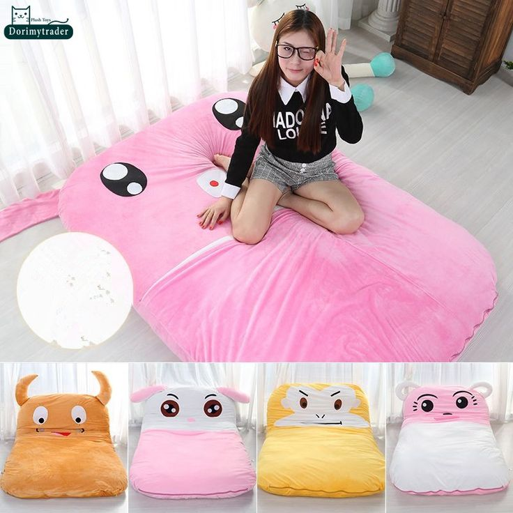 Dorimytrader 200cm X 180cm Cartoon Pig Tatami Stuffed Soft Animal Beanbag Bed Sofa Carpet Mattress 4 Size Free Shipping DY60997 //Price: $295.95 & FREE Shipping //     #hashtag3