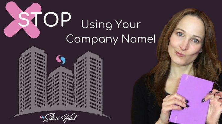 Network Marketing Online: Why You Need to Stop Using Your Company Name