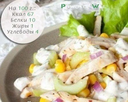 Легкий салат с курицей и кукурузой  wN_fBzw1K7M (443x351, 51Kb)