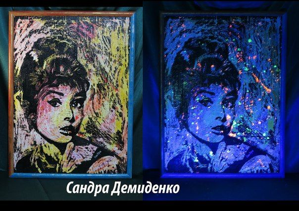 Сандра Демиденко