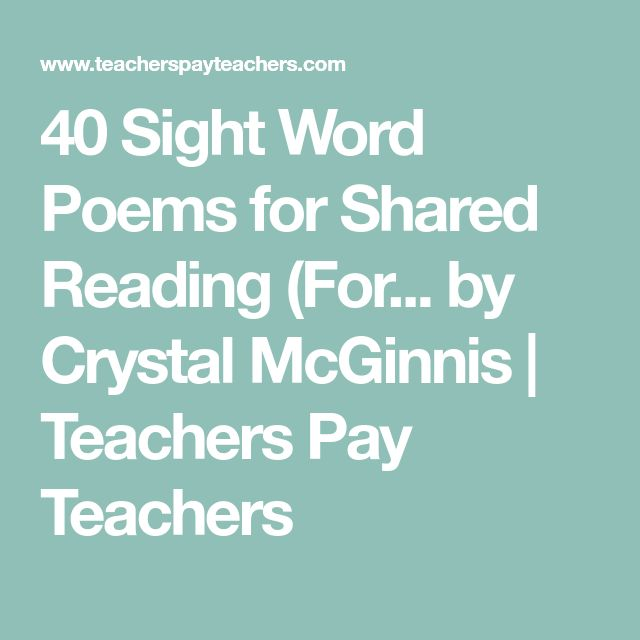 40 Sight Word Poems for Shared Reading (For... by Crystal McGinnis   Teachers Pay Teachers