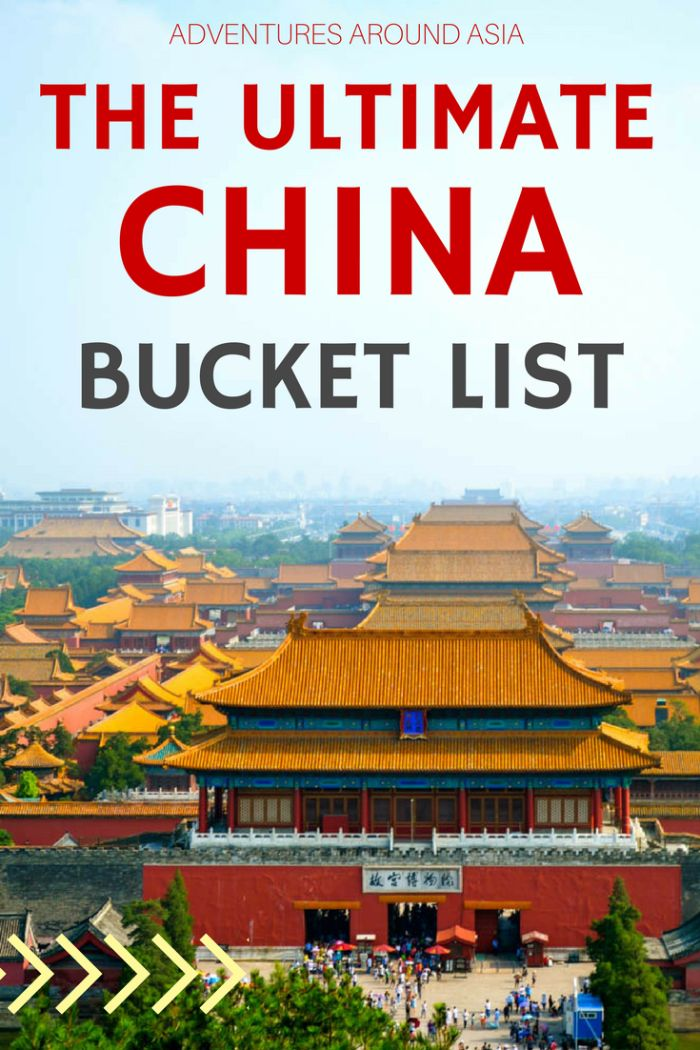 50 things you need to do in China!