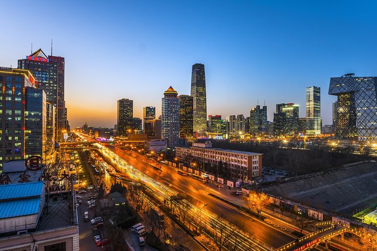 Beijing Central Business District, mix of offices and apartments	#Beijing #China