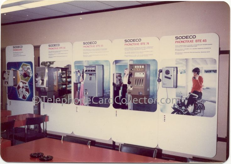 Sodeco Phonotaxe and Phonocard payphones 1982.