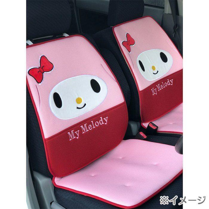 マイメロディカーシートクッション メッシュl型 2枚セット マイメロディ 子供 子供向け