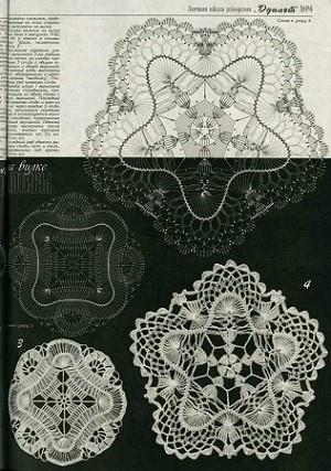 Duplet 86 Russian crochet patterns magazine