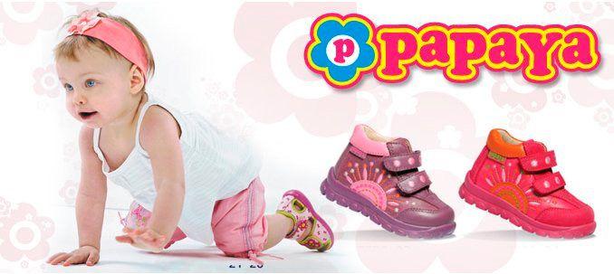 ПАПАЙЯ.... Это не только дынное дерево, но и детская обувь, произведенная в Израиле, над которой работают лучшие врачи-ортопеды, и, что не менее важно - это любовь и прекрасное чувство стиля, которое израильские дизайнеры и врачи вдохнули в эту обувь... К такой обуви любой малыш будет относиться как к живой игрушке, а подросток - чувствовать себя в ней самым, самым, самым... http://gerebenok.com.ua/ - давайте расти ВМЕСТЕ!
