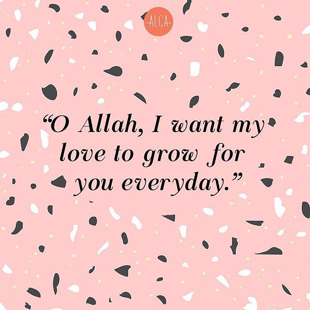 When we love Allah SWT, that love draws us closer to Him and builds a strong relationship that can help us in this life and Hereafter. ❤️