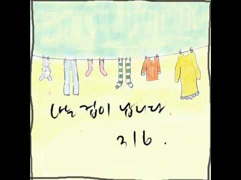 316 - All About You
