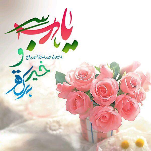 دعاء يارب في صور جديدة عالم الصور Instagram Posts Greetings Islamic Calligraphy