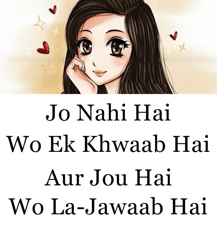 17 Best Images About Urdu Shayari On Pinterest