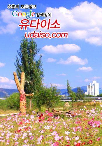 서초오피열린세상 구글검색 유다이소 서초op 서초휴게텔 http://udaiso.com