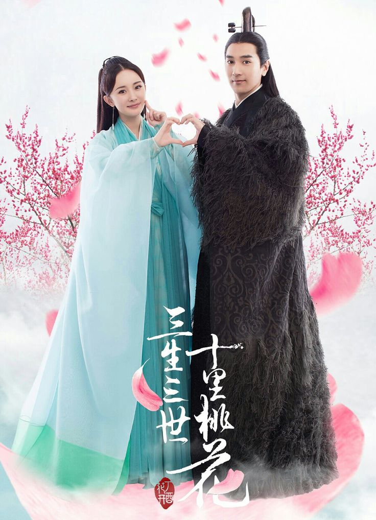 Yang Mi 杨幂 & Mark Zhao 趙又廷
